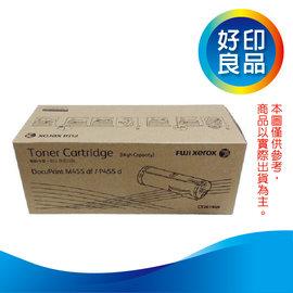 ~好印良品~FujiXerox 富士全錄 CT201949 高容量碳粉匣^(25K^)