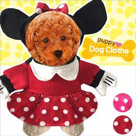 斗篷米妮變身寵物裝 E118~A190  寵物衣服寵物服裝寵物服飾店.毛小孩小狗衣服小貓衣