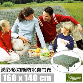 【Outdoorbase】漾彩多功能防水桌巾布(160X140cm).可當帳篷地墊.桌巾.露營桌墊.野餐桌布.郊遊_26015 綠色幾何