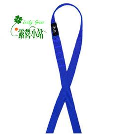 大林小草~【SA80】BEAL 法國 FLAT SLING 縫合扁帶環 藍 18MM X 80CM-【國旅卡】