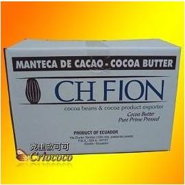 1~可可脂~純 南美豆~25kg 箱~1箱 組~天然100^%初榨食品級可可油脂製作巧克力