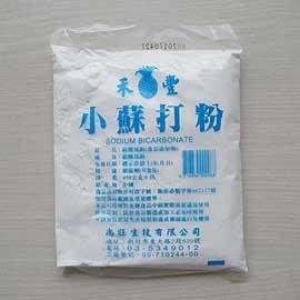 ~小蘇打粉~450g 包~10包 組~小蘇打粉 450g 食用級 烘焙用膨鬆劑 烘焙用膨鬆