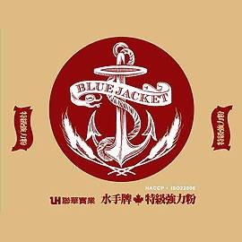 ~水手牌特級強力粉~1kg 包~6包 組~ 聯華 麵粉 港台一致認同 取代 麵粉 1kg分