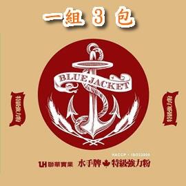 ~特級強力粉~1kg分裝 包~6包 組~水手牌特級強力粉 聯華 麵粉 港台一致認同 取代