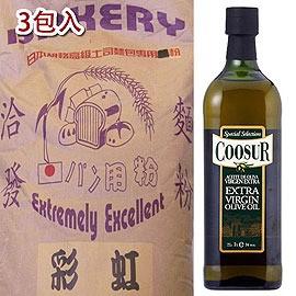 2~~ ~麵粉3kg 3包  橄欖油 1L ~1套 組~洽發 規格麵粉彩虹3kg 3包