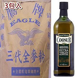 3~~ ~全麥粉3kg^(3包^) 橄欖油^(1L^)~1套 組~洽發 全麥粉3kg^(3