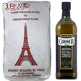 5~~ ~麵粉900g~3包 橄欖油1L~1套 組~法國 麵粉莫比T55 900g~3包