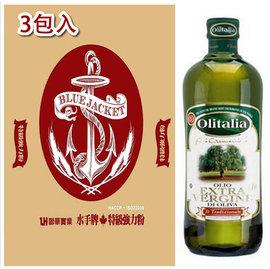 6~~ ~強力粉3kg^(3包^) 橄欖油^(1L^)~1套 組~水手牌特級強力粉3kg^