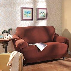 簡約風摩登 彈性沙發套1人座~咖啡