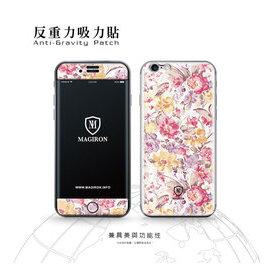 炫彩圖騰反重力吸力貼 (前+後背貼) iPhone 6S/6S Plus 3M背膠重覆黏貼防刮防