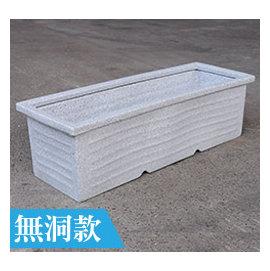 仿石花盆(长方形线条花盆)75CM