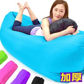 懶人沙發椅 D047~SF001 懶骨頭躺椅 充氣床墊防潑水懶人椅泳池充氣墊空氣墊坐墊座墊
