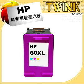 HP NO.60XL 彩色環保墨水匣 CC644WA  F2410  D1660  F42