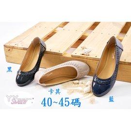 ~^(^( 丫 丫 Sweety ^)^) ~~大 女鞋~優雅漆皮編織 娃娃鞋40~45^