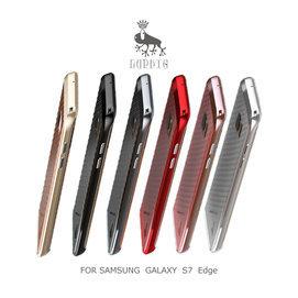 LUPHIE SAMSUNG Galaxy S7  S7 Edge 亮劍金屬邊框 邊框保護