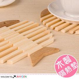 竹製木質蘋果魚型廚房隔熱墊 防燙桌墊 杯墊【HH婦幼館】