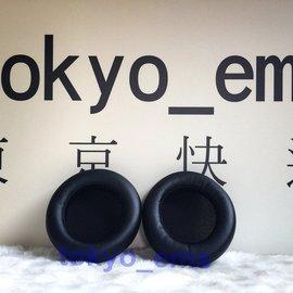 東京快遞耳機館 店面最安心 鐵三角 ATH~WS550 耳罩耳套 替換耳罩 ATH~WS5