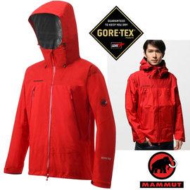 【瑞士 MAMMUT 長毛象】男新款 GORE-TEX All Round Jacket 頂級專業防水透氣風雨衣.防水外套風雨衣.登山雨衣/22260-3038 熔岩紅