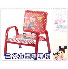 麗嬰兒童玩具館~多用途兒童幼幼嗶嗶椅/啾啾椅/寶寶椅/幼兒椅/靠背椅/餐椅/洗澡椅-二代加強版
