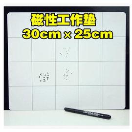 Magnetic Project Mat 平板/筆電 拆機工具 磁鐵/磁性工作墊 **帶筆- 螺絲不怕丟**