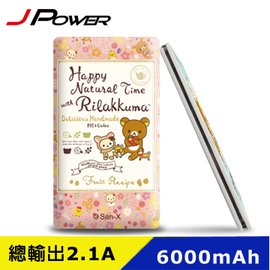 JPOWER杰強 拉拉熊 6000mAh 雙向USB 行動電源~松鼠2