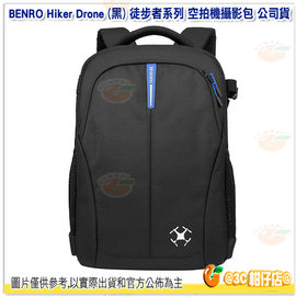 ^~24期0利率 ^~ 百諾 BENRO Hiker Drone 250N 黑色 徒步者系