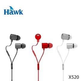 Hawk X520 繽紛樂 耳機麥克風 三色