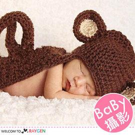 嬰兒攝影寫真猴子披風針織造型【HH婦幼館】