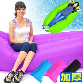 懶人沙發椅 D047~SF001 懶骨頭躺椅 充氣床墊防潑水懶人椅泳池充氣墊空氣墊坐墊海灘