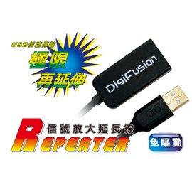 ~高雄程傑電腦~伽利略~CBL~203B~15M USB2.0 信號延長線