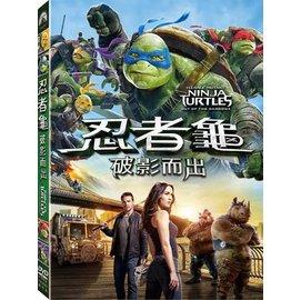 合友唱片 忍者龜:破影而出 Teenage Mutant Ninja Turtles: O