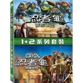 合友唱片 忍者龜  1 2系列套裝  Teenage Mutant Ninja Turtl