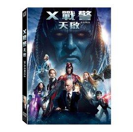 合友唱片 X戰警:天啟 X~Men: Apocalypse DVD