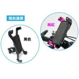 ~橫桿管狀款~L21 機車 腳踏車 四爪固定手機座 手機架~可夾到6.5吋手機~手機支架