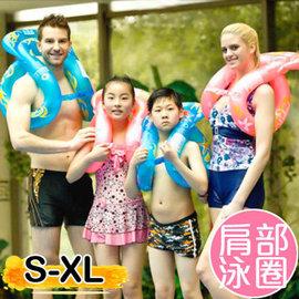 五代加厚升級 精品救生圈 兒童充氣 游泳圈 成人救生衣 肩部泳圈 S-XL【HH婦幼館】