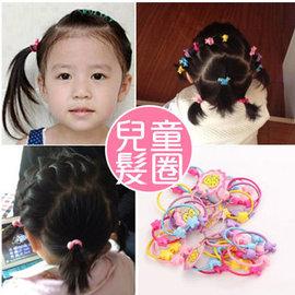韓版飾品 兒童頭飾 橡皮筋 多款隨機出 5條/組【HH婦幼館】