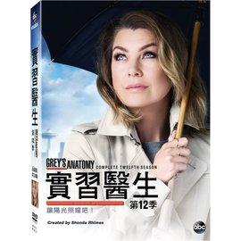 實習醫生:第12季  6Disc Grey`s Anatomy: Season 12