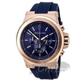 Chris Michael Kors MK 中性 藍錶面 男女款 橡膠錶帶 三眼計時手錶腕