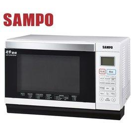 ◤A級 品•數量有限◢ SAMPO 聲寶 28公升平台式烘燒烤微電腦變頻微波爐 RE-B4