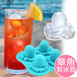 夏日派對 矽膠冰格章魚 造型製冰格 製冰器 冰塊模具【HH婦幼館】