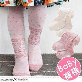 寶寶連褲襪 腳踝花紋 連褲襪 甜美百搭兒童襪褲 全棉 【HH婦幼館】