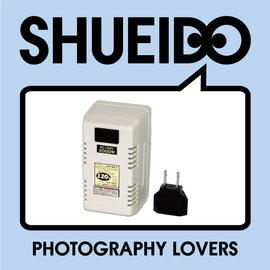 集英堂写真機~全國~NISSYO 日章工業 DU~200 2000W 電子降壓器 110V