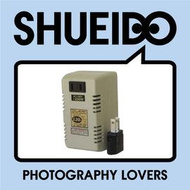集英堂写真機~全國~NISSYO 日章工業 DU~120 1200W 電子降壓器 110V