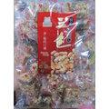 三色花生糖1包 蘇打餅 蔬菜餅 梅心糖 蜜餞 QQ軟糖 魚乾 棉花糖 黑糖話梅 蛋捲 巧克