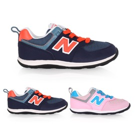 WIDE NEW BALANCE 574系列 男女兒童復古休閒鞋(寬楦 NB 童鞋【02015913】≡排汗專家≡