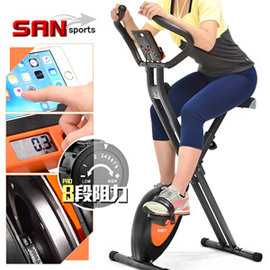 【SAN SPORTS 山司伯特】全新一代磁控健身車 C130-60131 (超大座椅)室內折疊腳踏車自行車飛輪式摺疊美腿機運動健身器材推薦哪裡買專賣店
