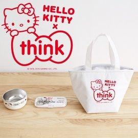 【紫貝殼●限量3組】『DC03-9』美國 thinkbaby×Hello kitty聯名餐具組【公司貨●品質有保證】
