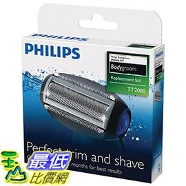 ^~東京直購^~ PHILIPS TT200043 TT2000 43 替換刀頭 YS52
