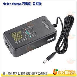 ^~^~ 神牛 Godox charger 充  貨 for Ad600 Ad600b A