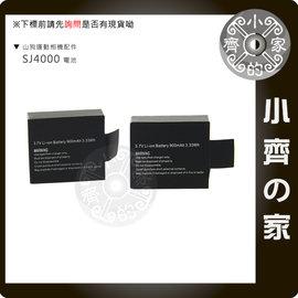 SJCAM SJ4000 WIFI M10 SJ5000 SJ6000 SJ9000 M1